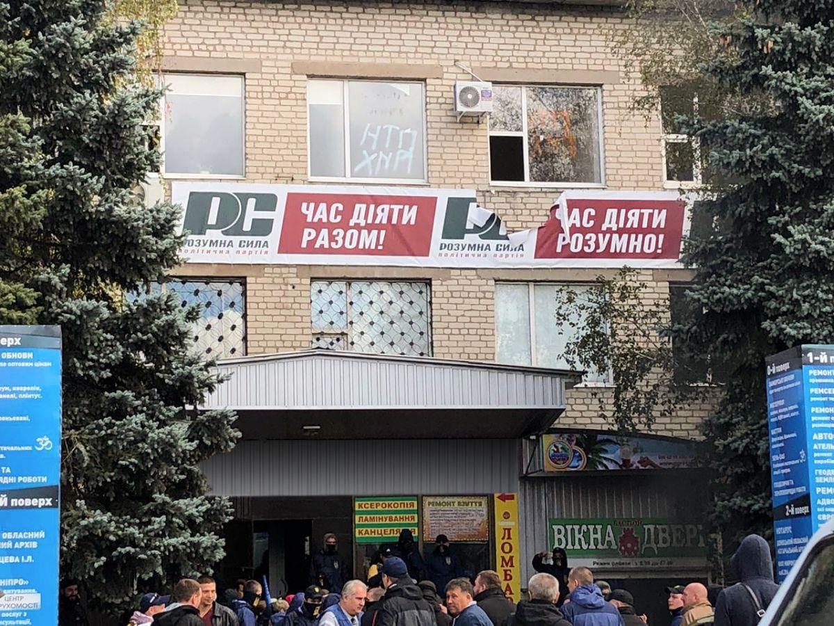 Разумная Сила заявила о погроме националистами офиса партии в Покровске. Все факты переданы ЕС