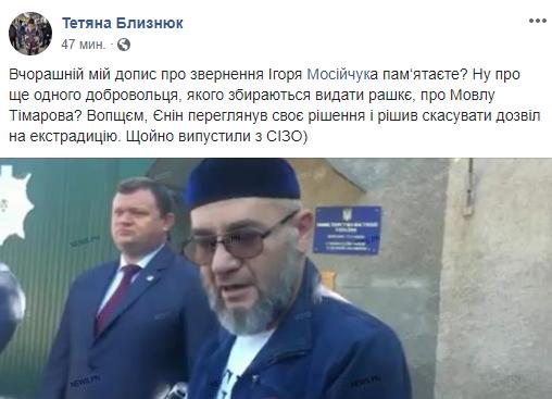 Почему Украина не выдала России чеченца, который торговал героином