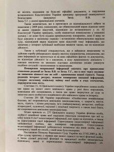 Дважды судимый мошенник Виктор Заец терроризирует СМИ и соседей – СМИ