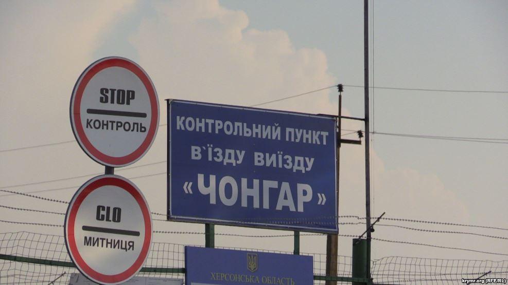 Съездил в Крым – попал в тюрьму. Киев принимает закон о границе