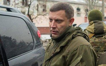 Захарченко убили по ошибке