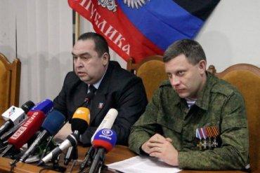 Украина просит Россию сообщить о судьбе Плотницкого