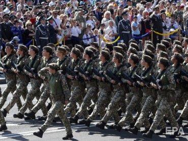 Рада уравняла в правах женщин и мужчин в украинской армии