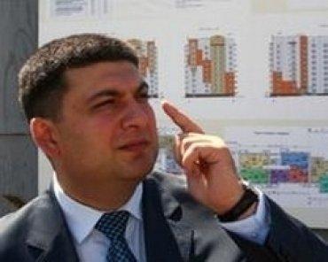 Гройсман придумал, как Украине выбраться из долговой ямы