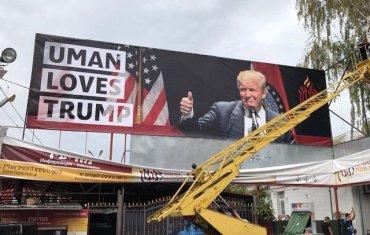 Хасиды установили в Умани баннер в честь Трампа