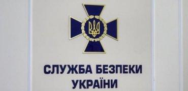 Википедия решила ликвидировать «секретные тюрьмы СБУ»