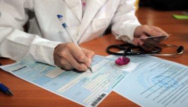 В Украине намерены увеличить размер выплат по больничному