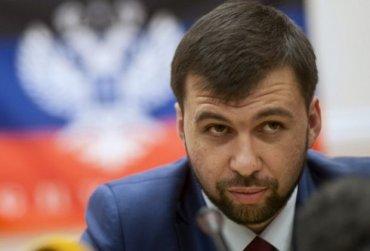 Новым главарем ДНР стал Денис Пушилин