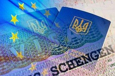 Украинцам придется платить за въезд в Евросоюз