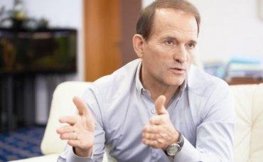 Зубченко: Медведчук рассказал избирателям, как вернуть Украину к нормальной жизни, без войны и воров во власти