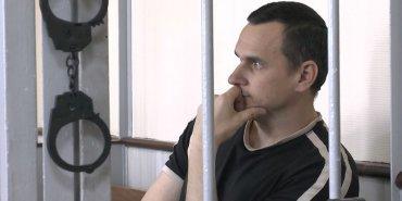В Киеве предлагают увековечить Сенцова