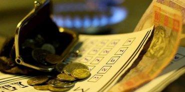 В Украине может не хватить денег для выплаты субсидий