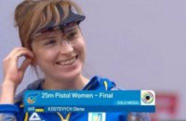 Украинка выиграла чемпионат мира по пулевой стрельбе