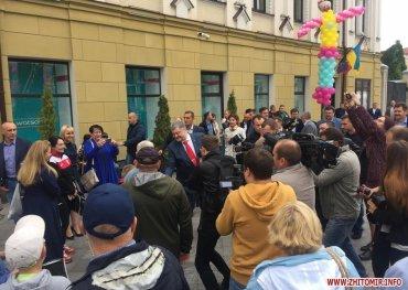 Порошенко с женой шокировали жителей Житомира