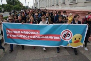 В 83 городах России митингуют против пенсионной реформы