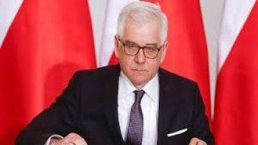 Из польского МИДа уволили всех выпускников МГИМО