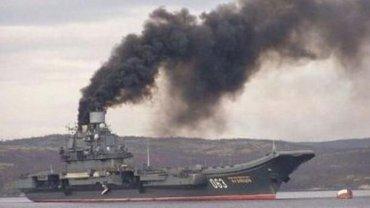 Авианосец «Адмирал Кузнецов» признали худшим в мире