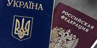 Украинцы эмигрируют в Россию
