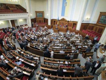 Депутаты внесли в Раду пакет антитабачных законопроектов