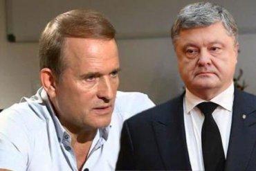 Медведчук і Порошенко вступили у змову