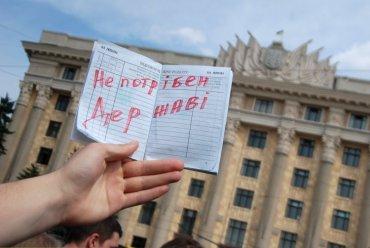 Озвучена интересная тенденция с трудовой миграцией украинцев