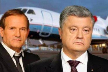 Медведчук и Порошенко – одна команда