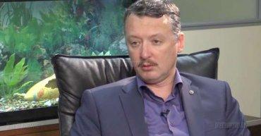 Гиркин раскрыл причину убийства Захарченко