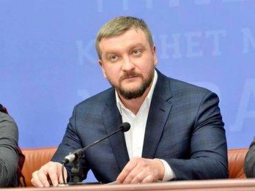 Суд обязал НАБУ начать расследование в отношении министра юстиции