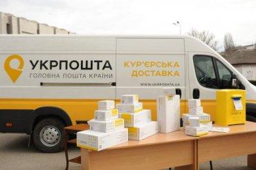 Украинцам рассказали о передвижных почтовых отделениях