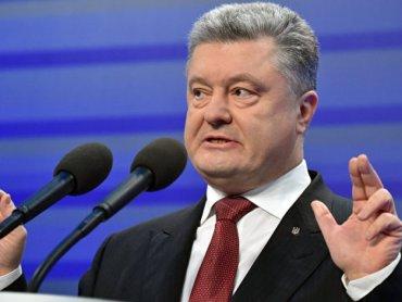 Доходы Порошенко в 2018 году выросли в пять раз