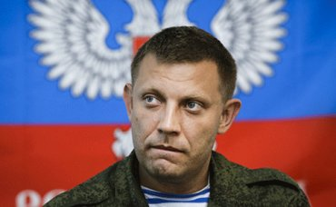 Главу ДНР Захарченко повесили