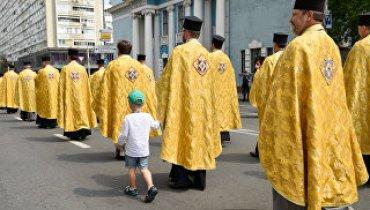 В Украину прибыли экзархи