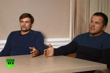 Интернет разрывается от шуток о Петрове и Боширове после их интервью