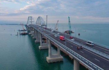 Крымскому мосту предрекли трагичное будущее
