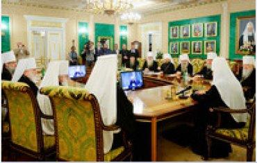 РПЦ не признает верховенство Константинопольского патриархата