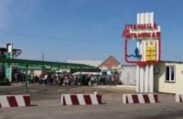 В химвыбросах в Армянске власти Крыма обвиняют Украину