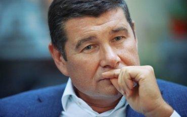 Германия не дала визу нардепу-беглецу Онищенко