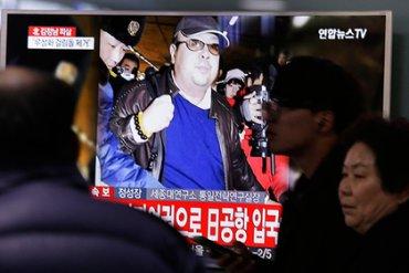 США обвинили Россию в причастности к убийству брата Ким Чен Ына