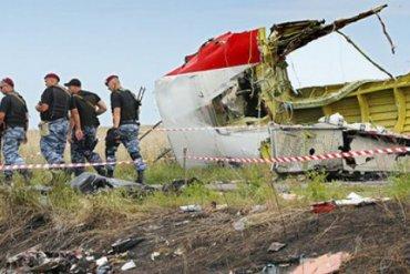 Минобороны РФ заявило, что «Боинг» был сбит украинской ракетой