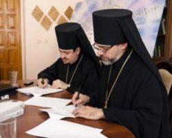 Процесс получения Украиной автокефалии вышел на финишную прямую