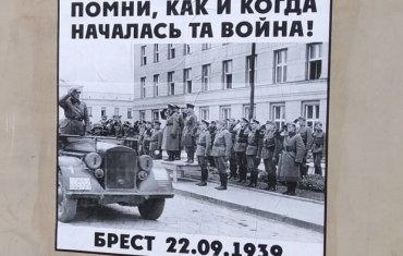 Белорусы напомнили о совместном параде Красной армии и вермахта