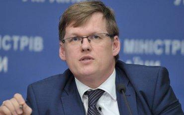 Повышение зарплат и пенсий в Украине: названа дата
