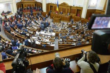 Парламент разрешил переселенцам становиться на квартирный учет
