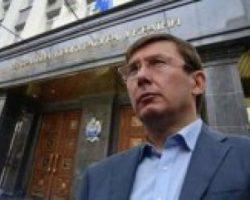 Луценко просит Раду снять неприкосновенность с трех депутатов