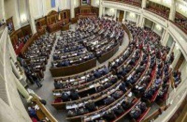 «Народный фронт» требует принять закон об агентах влияния России