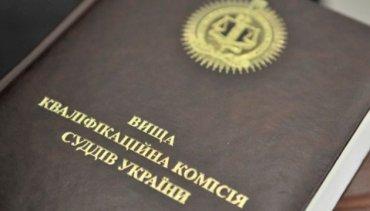 ВККС хочет уволить троих столичных судей