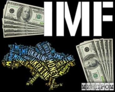 Почему Украина не может отказаться от кредита МВФ?