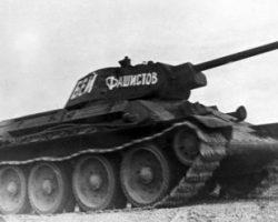 Немецкий журнал признал превосходство Т-34 над боевыми машинами Вермахта