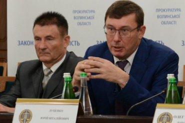 Генпрокуратура Украины закроет дело против Захарченко