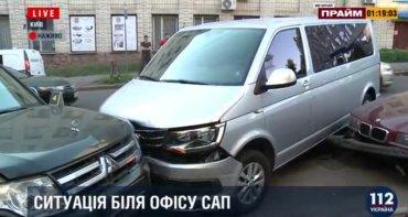 Между НАБУ, САП и СБУ произошел силовой конфликт в Киеве